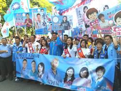 展現團結氣勢!國民黨台南市立委選將集體登記