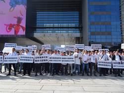 質疑遭卡關,300位UBER司機到台中市府抗議