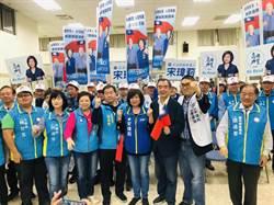 宋瑋莉登記參選基市立委  國民黨上演大團結