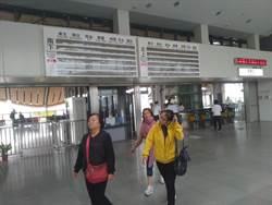 花蓮車站看板故障 站方緊急應變對旅客影響不大