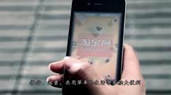 《中國正在說》網路安全的因應對策