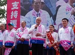 國民黨不分區名單 吳敦義:公正無私