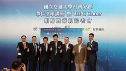 宏碁、智聯服務攜手緯穎科技,捐贈成立交大台南校區HPC Center
