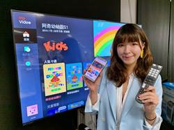 myVideo服務升級 家人共享功能5人同享