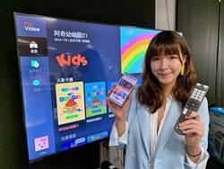 《通信網路》台灣大myVideo再升級,「家人共享」新登場