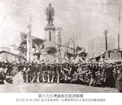 還原台灣──七七事變 台灣人民祖國情(十二)