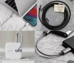 [體驗]Moshi USB-C充電周邊30分鐘iPhone快充50%