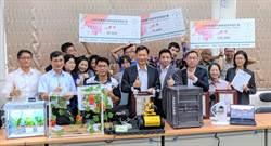 台南市政府鼓勵新創 找尋下個創業之星