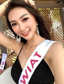 台灣小姐高曼容獲2019世界美顏小姐第4名及最佳才藝獎