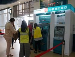 中國信託外幣兌換機 進駐高雄港