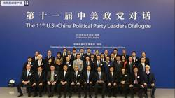 第十一屆中美政黨對話在北京舉行