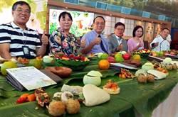 屏科大辦無餐具料理餐會 推廣綠色環保飲食