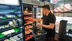 「肉多多火鍋」海外首家直營店11/22開進吉隆坡