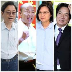 最新民調 韓國瑜蔡英文和不分區差距 綠營穩了