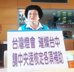 市議員張瀞分關心2020台灣燈會進度  呼籲林佳龍不要到中央當官、就忘了地方