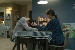 家庭主婦在家竟被形容成吸乾老公的「媽蟲」?