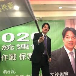 被質疑台獨 賴清德重申: 國家前途由台灣人民決定
