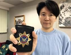 紙本印刷刑警證辨識度不足 北市議員籲重新製發刑事徽章