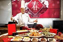 台中林酒店推出除夕圍爐宴送住宿券