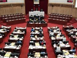 高巿議會32票舉手同意 確認付委有效