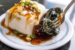 皮蛋豆腐沾什醬?老饕曝神搭配