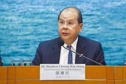 港政務司長 張建宗:竭力讓選舉順利進行