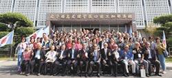 慶祝加工區建成53周年 高雄電子 百位老員工回娘家