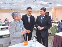 臺日企業及專家合作 爭取全球長照商機