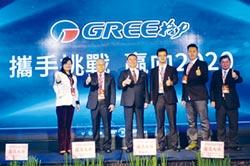 臺灣格力邁向全領域專業空調