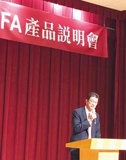 台灣三菱電機 辦FA產品說明會