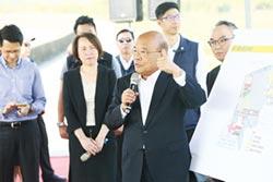 行政院長蘇貞昌 視察台南園區擴建案