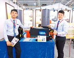 蓮花創新成攻研發 油霧回收空氣清靜機