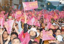 蔡批國民黨打韓 籲守住民主自由