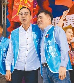國民黨不分區名單 韓稱不能戴面具騙人