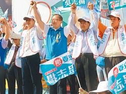 吳志揚競總成立 朱立倫助陣
