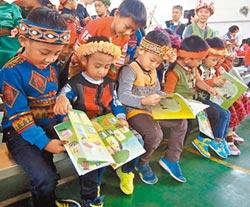 魯凱族本位教科書 明年7月推出