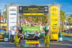 SKODA Fabia WRC五連霸 冠軍特仕版限量上市