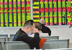 市場觀望 短線料將維持震盪格局