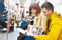 倡導全民閱讀 天津書香號再出發