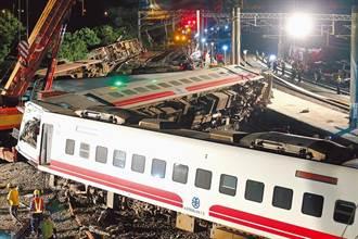 沒在怕?台鐵司機慣性超速 清查竟有4人違規