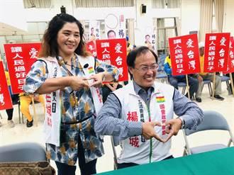 代表國會政黨聯盟選立委  楊石城比手勢「愛台灣」