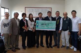 汶萊僑領林國欽再捐800萬 金大將冠名健康護理學院