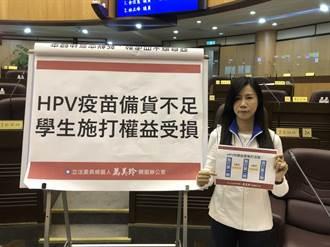 逾萬女中學生待打HPV疫苗 桃園僅剩168劑