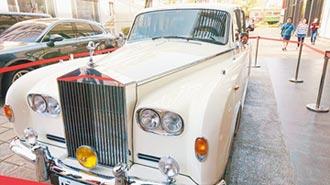 勞斯萊斯禮車全球僅3台