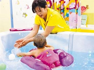 水育師 幫助寶寶暢遊水世界