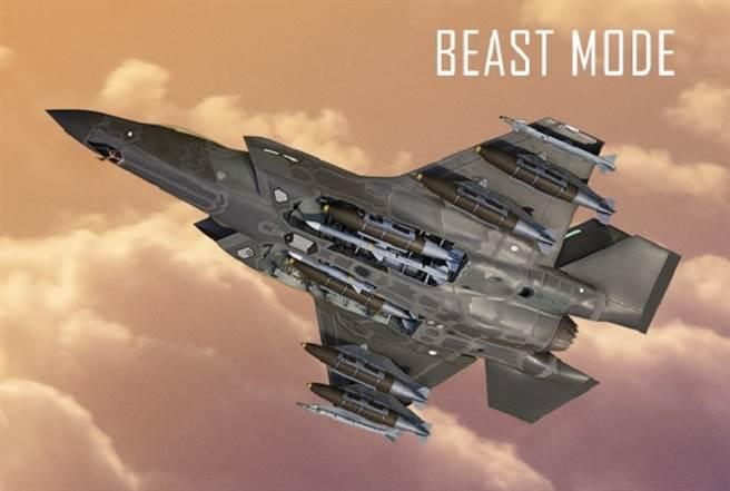 美國F-35A戰機彈藥載重最高可達8.16噸,可搭載對地對海攻擊彈藥,可是當它彈藥滿載時,航程將大幅縮短。圖為洛馬公司公布的F-35滿載彈藥的野獸模式。(圖/洛馬公司)