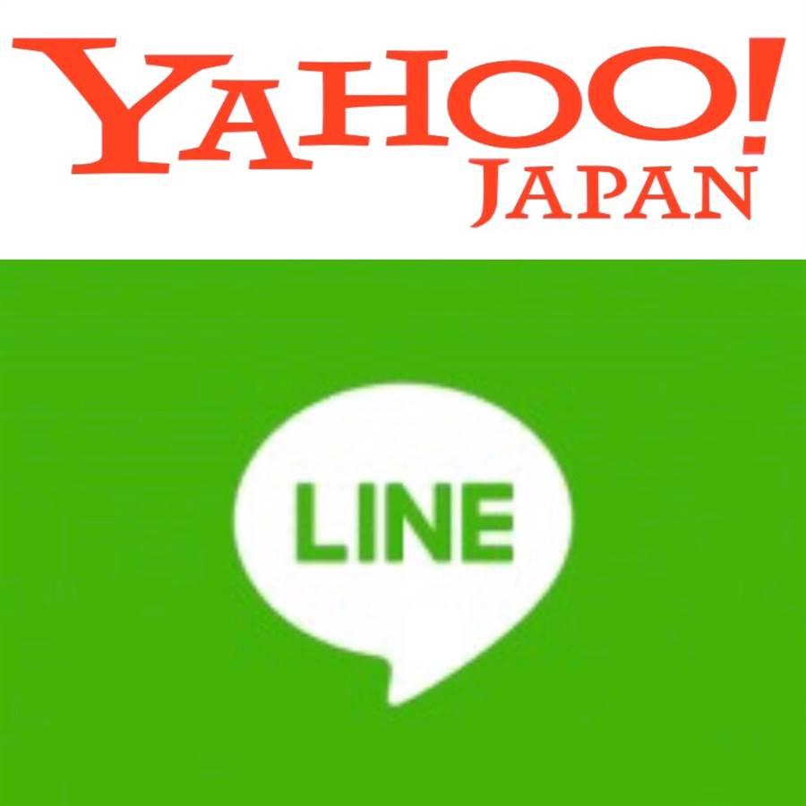 「 Yahoo! JAPAN」與LINE18日將宣布合併。(取自日本Yahoo網站)