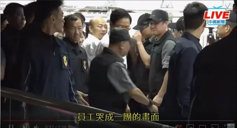 上午國民黨候選人韓國瑜、張善政至中選會登記,手續完成那一刻,便由國安局人員即刻接手維安任務。韓國瑜在下樓時一一擁抱舊隨扈,向他們鞠躬敬禮道別,有人忍不住落淚。(Youtube截圖)