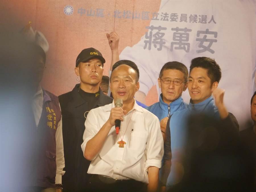 國民黨總統參選人韓國瑜(中)18日晚間在北市興安華城,為黨內立委蔣萬安(右)助選站台。(張穎齊攝)