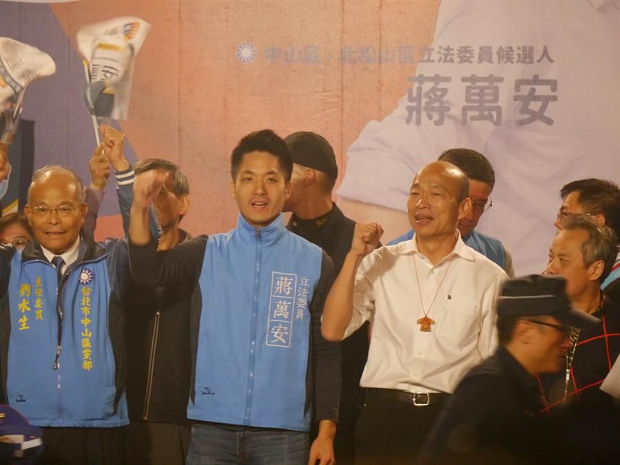 國民黨總統參選人韓國瑜(右)18日晚間在北市興安華城,為黨內立委蔣萬安(中)助選站台。(張穎齊攝)